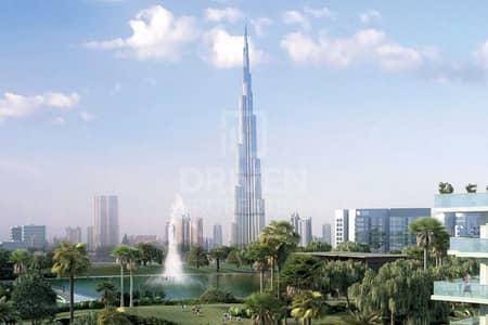 3 Bedroom Flat for Sale in Dubai Hills Estate, Dubai - Zero Commission | More Options Available