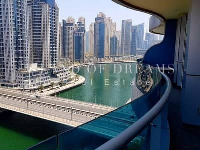 1 Bedroom Apartment for Sale in Dubai Marina, Dubai - Best Deal MarinaView |High Quality Tower
