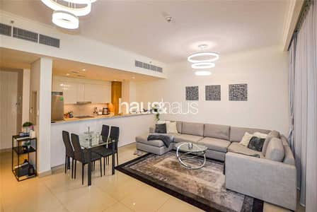 2 Bedroom Apartment for Sale in Dubai Hills Estate, Dubai - Vacant | Ground Floor | Pool and Park View