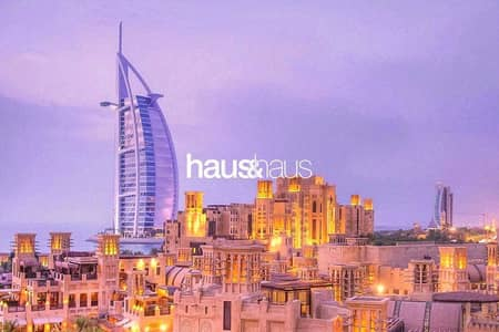 شقة 3 غرف نوم للبيع في أم سقیم، دبي - Ultimate Exclusive Address | New launch coming