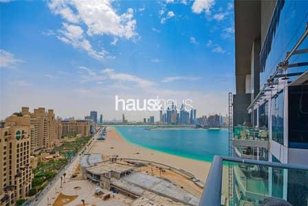 شقة 2 غرفة نوم للبيع في نخلة جميرا، دبي - 2 bedroom   Beach and Sea View   Lower Floor