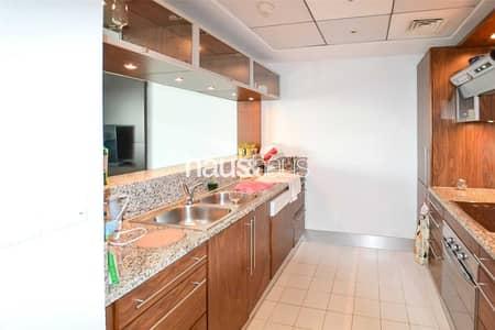 2 Bedroom Apartment for Sale in Dubai Marina, Dubai - Emaar | Tenanted | Great ROI | Viewing Available