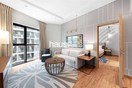 شقة 1 غرفة نوم للايجار في نخلة جميرا، دبي - Brand New   All Bills in   Serviced   West Beach