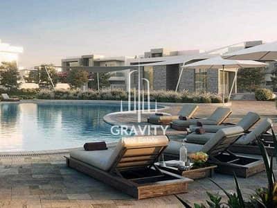 5 Bedroom Villa for Sale in Saadiyat Island, Abu Dhabi - Premium Villa W/ Private Beach Access | Inquire Now