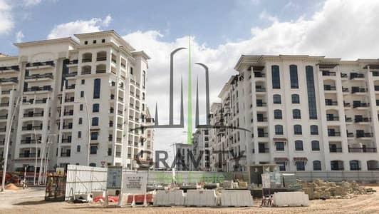 Building for Sale in Yas Island, Abu Dhabi - Residential Building in Yas Island | Inquire Now