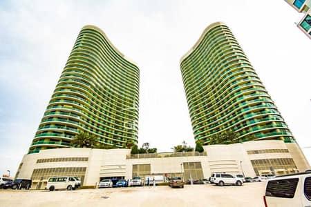 شقة 2 غرفة نوم للبيع في جزيرة الريم، أبوظبي - Spacious 2BR Apartment W/ Maid's Room & Balcony