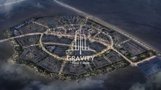 فلیٹ 1 غرفة نوم للبيع في الغدیر، أبوظبي - Newest Phase of Al Ghadeer at unimaginable prices!