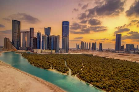 Mixed Use Land for Sale in Al Reem Island, Abu Dhabi - PLOT FOR SALE in AL REEM ISLAND