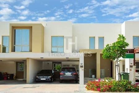 3 Bedroom Townhouse for Sale in Arabian Ranches 2, Dubai - Stunning Family Starter Home   Type 1M
