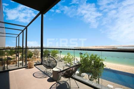 شقة 2 غرفة نوم للبيع في جزيرة الريم، أبوظبي - Supreme Residences  Extraordinary Location
