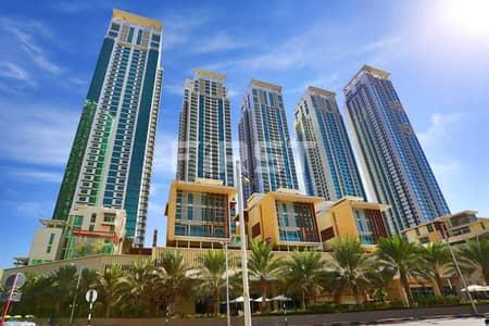 شقة 1 غرفة نوم للبيع في جزيرة الريم، أبوظبي - Invest Today and Enjoy the Awesome Views