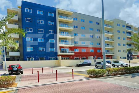 2 Bedroom Apartment for Sale in Al Reef, Abu Dhabi - Invest Today   Lovely Apartment   Good Place