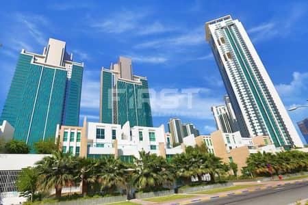 فلیٹ 2 غرفة نوم للايجار في جزيرة الريم، أبوظبي - Looking for A Bigger Place? Rent this Unit