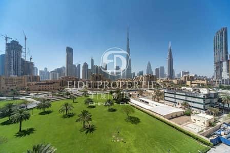شقة 2 غرفة نوم للبيع في وسط مدينة دبي، دبي - Full Burj View | Middle Unit | Massive| Vacant