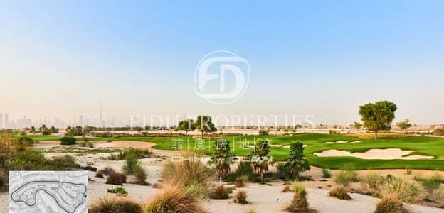 Plot for Sale in Dubai Hills Estate, Dubai - Genuine Resale   Large Plot   Payment Plan