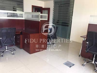 Office for Sale in Dubai Silicon Oasis, Dubai - Ready to Move In | Selling with furniture