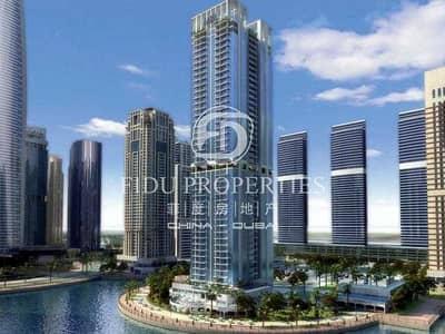 محل تجاري  للايجار في أبراج بحيرات الجميرا، دبي - Lake View | Shell and Core | High Power Load