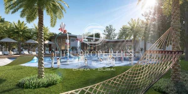 تاون هاوس 4 غرف نوم للبيع في المرابع العربية 3، دبي - 4 yrs Payment Plan in Happiest address of Dubai