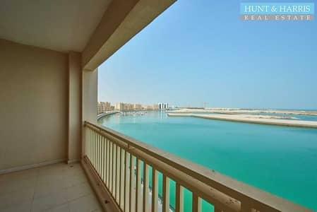 فلیٹ 2 غرفة نوم للبيع في میناء العرب، رأس الخيمة - Stylish 2 Bedroom Apartment - Amazing Lagoon View