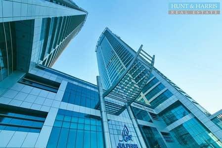 شقة 2 غرفة نوم للبيع في دفن النخیل، رأس الخيمة - Large Two Bedroom Apartment - Julphar Residential Tower