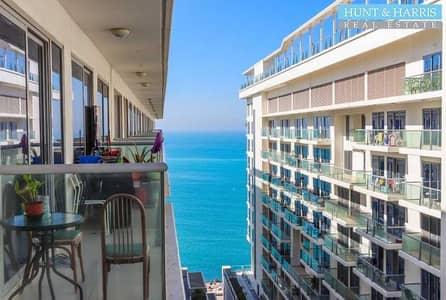 شقة 2 غرفة نوم للبيع في جزيرة المرجان، رأس الخيمة - Vacant - Ideal Investment Property - Island Living