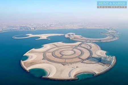 ارض سكنية  للبيع في جزيرة المرجان، رأس الخيمة - Great Investment Opportunity - G+4 Plot for Development