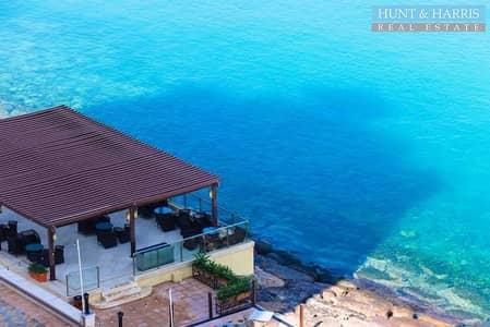 شقة فندقية 2 غرفة نوم للبيع في جزيرة المرجان، رأس الخيمة - Penthouse - Stunning Sea Views - Al Marjan Resort and Spa
