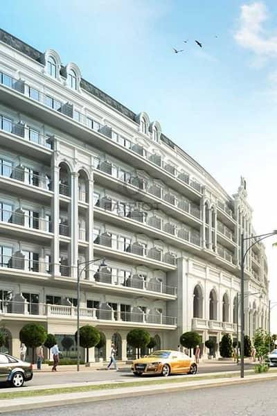 شقة 3 غرف نوم للبيع في أرجان، دبي - 100% ROI 8% FOR 4 YEARS PAYMENT PLAN STUDIO