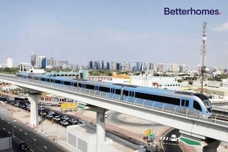ارض سكنية  للبيع في الجداف، دبي - Amazing Opportunity Mixed Use Land Freehold