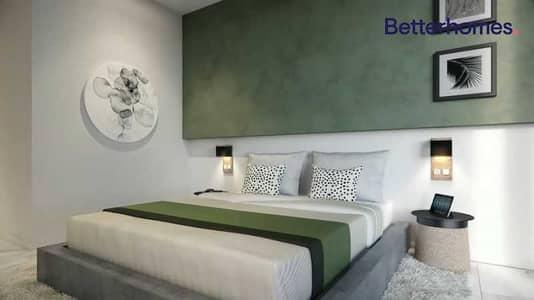 شقة فندقية  للبيع في قرية جميرا الدائرية، دبي - Investors Deal   Brand New   Hotel Apartment