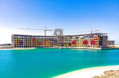 فلیٹ 1 غرفة نوم للبيع في جزر العالم، دبي - Spacious 1 Bedroom at The Heart of Europe for 1