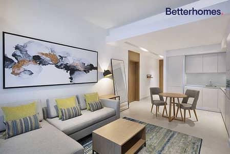 شقة فندقية 1 غرفة نوم للايجار في الجداف، دبي - Brand New Hotel Super Deluxe I Bright Interior