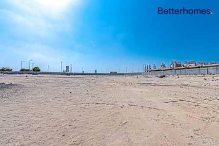 ارض استخدام متعدد  للبيع في جزيرة الريم، أبوظبي - Sea View Plot | Mixed Used | 2B + 2P + 10 Floors