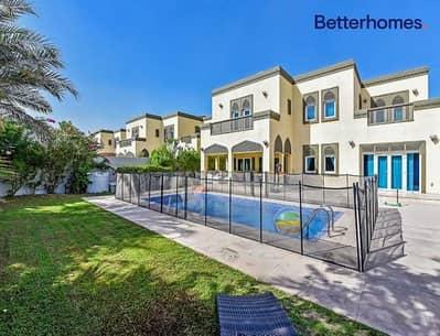 فیلا 5 غرف نوم للبيع في جميرا بارك، دبي - Private Pool | Regional | Rented