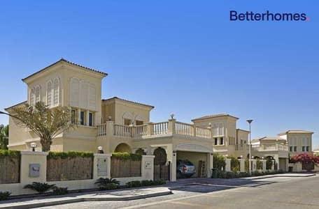 2 Bedroom Villa for Sale in Jumeirah Village Triangle (JVT), Dubai - Independent Villa | 2 B/R Maid | District 8