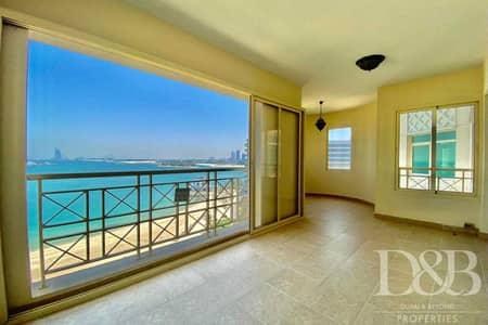 فلیٹ 2 غرفة نوم للايجار في نخلة جميرا، دبي - F Type Layout | Exclusive | Full Sea View