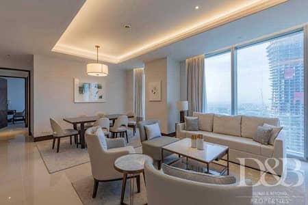 شقة 2 غرفة نوم للبيع في وسط مدينة دبي، دبي - Motivated Seller | Vacant for Sale | Luxury