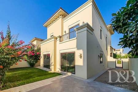 5 Bedroom Villa for Rent in Arabian Ranches 2, Dubai - Maids Room - Type 6 - September
