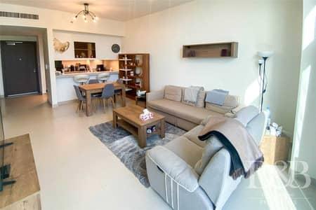 1 Bedroom Flat for Sale in Dubai Hills Estate, Dubai - Exclusive | Vacant | Semi Closed Kitchen