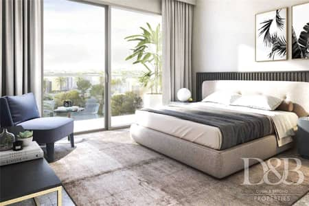 2 Bedroom Flat for Sale in Dubai Hills Estate, Dubai - Best Deal | Great Price | Post Payment Plan