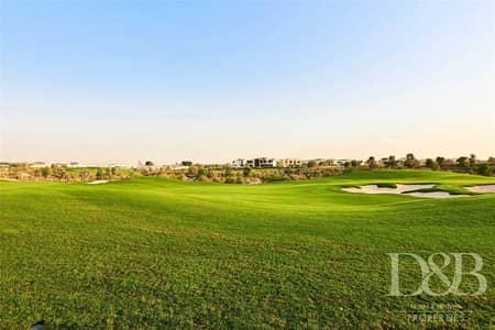 Plot for Sale in Dubai Hills Estate, Dubai - Resale   Huge Plot   Build Your Dream Home