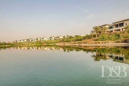Plot for Sale in Dubai Hills Estate, Dubai - Park Facing Plot   Build Your Dream Home