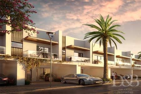 تاون هاوس 3 غرف نوم للبيع في مدينة محمد بن راشد، دبي - Close to Downtown | Pay 40% Post Handover