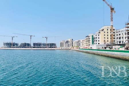 شقة 2 غرفة نوم للبيع في جميرا، دبي - Resale | Full Sea | Marina View | High Floor