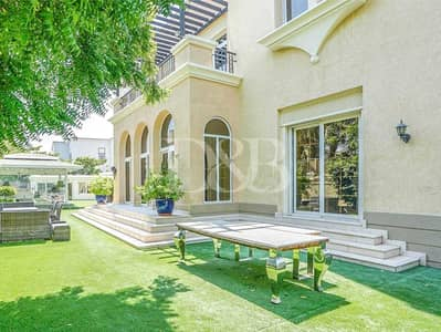 6 Bedroom Villa for Sale in Emirates Hills, Dubai - Huge Resale Villa   Privated Pool and Garden