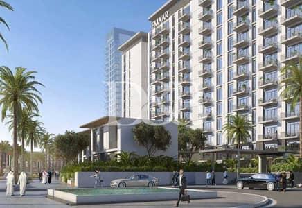 فلیٹ 2 غرفة نوم للبيع في دبي هيلز استيت، دبي - Home Ownership With Free Business License