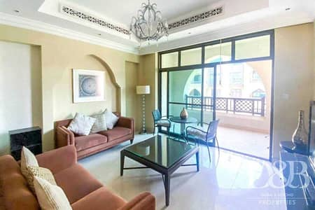 1 Bedroom Apartment for Rent in Downtown Dubai, Dubai - 1 Bed | Fully Furnished | Fountain Views