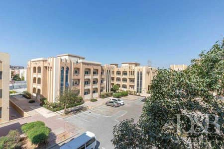 مبنى سكني  للبيع في مجمع دبي للاستثمار، دبي - Motivated Seller | Large Villa | Landscaped Garden