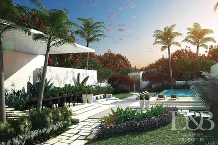 4 Bedroom Townhouse for Sale in Palm Jumeirah, Dubai - Top Tier Townhouse   Garden Area Of Dreams