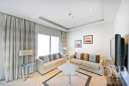 شقة 2 غرفة نوم للايجار في أبراج بحيرات الجميرا، دبي - Fully Furnished | Vacant July 2022 | High Floor
